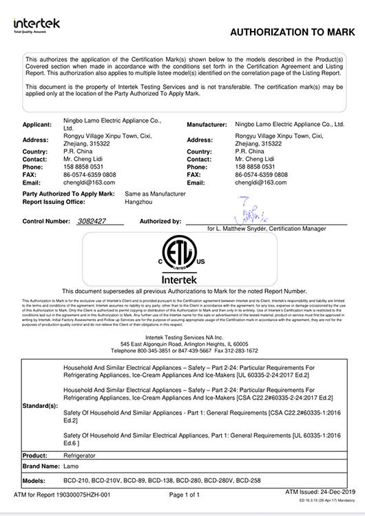 Refrigerator ETL certificate